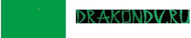 Дракон - Интернет-магазин товаров из Китая
